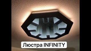 Люстра  NF N TY часть 2 3D LED сделана своими руками  Nfinity Mirror Chandelier D Y