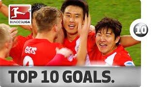 Top 10 Goals - Mainz 05