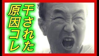 チャンネル登録お願いいたしますm(__)m☆ http://bit.ly/2wQ6LNf 【自惚...