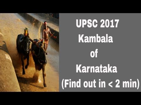 UPSC 2017-Kambala of Karnataka (Find out in less than 2 min) 🇮🇳
