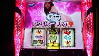 (C)恵比寿マスカッツプロジェクト2013 ☆パチスロ恵比寿マスカッツの機...