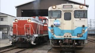誰得 警笛集03 Japanese Train Horn 03