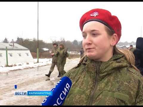 В Черняховске прошли соревнования «Штурм – ДОСААФ. Зима 2018»