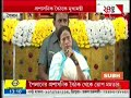 CM Mamata Banerjee attends a Administrative meeting at Pailan