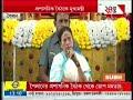 CM Mamata Banerjee attends a Administrative meeting at Pailan