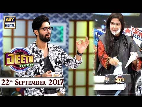 Jeeto Pakistan - 22nd September 2017 - ARY Digital Show