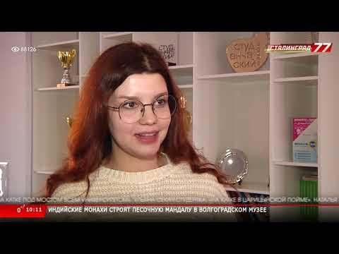 Итоговые Новости Волгограда и Волгоградской области 01 02 20