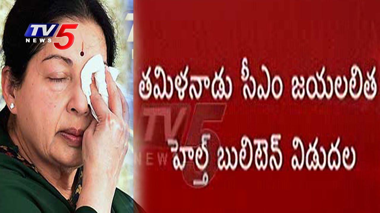 Jayalalithaa's Health | Apollo Doctors Released Health ...