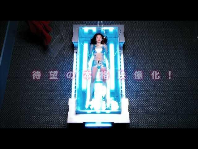 映画『009ノ1 ゼロゼロクノイチ THE END OF THE BEGINNING』予告編