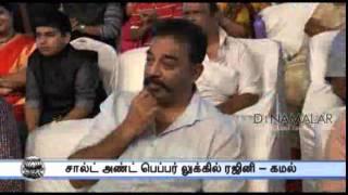 Actors Kamal & Rajini in Salt & Pepper Style spl tamil cinema hot news video