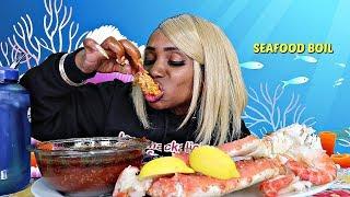 seafood boil king crab and huge shrimp