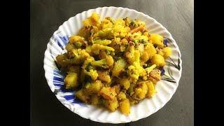 Aloo Phulkopi Bhaja (Bengali Style)   Cauliflower Vegetarian Recipe   Easy Lunchbox Recipe #257