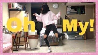 [TUTORIAL] Oh My! - SEVENTEEN (chorus)