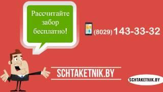 видео Деревянные жалюзи в Минске купить и заказать