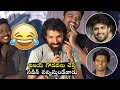 Director Nag Ashwin Funny Speech At Agent Sai Srinivasa Athreya Movie trailer Launch | TV