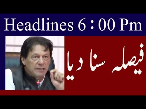 News Headlines Pakistan @ 6 Pm | 29 August 2018