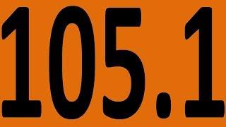 КОНТРОЛЬНАЯ 4 АНГЛИЙСКИЙ ЯЗЫК ДО АВТОМАТИЗМА УРОК 105 1 УРОКИ АНГЛИЙСКОГО ЯЗЫКА