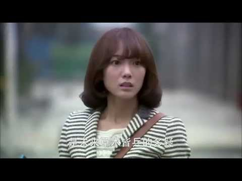 Fall In Love With You Again EP1 - Siwon Cut