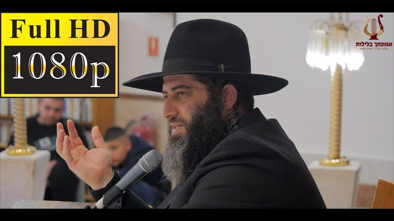 הרב רונן שאולוב בשיעור הכי מושלם שלו על נשים צדיקות וההבדל ביניהם!!! חולון 13-12-2018