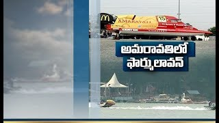Formula 1 Powerboat Racing | Exclusive Detailed ETV Ground Report
