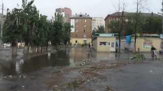 Наводнение в Челябинске 14.07.2012 по улице Воровского