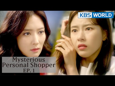 Mysterious Personal Shopper | 인형의 집 EP 1 [SUB : ENG, CHN / 2018.03.05]