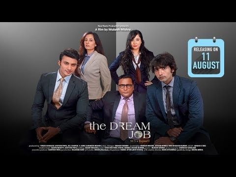 The Dream Job OFFICIAL TEASER | Releasing on 11th August | Movie on Bankers Life