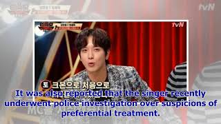 [Breaking News]Jung Yong-hwa withdrew from television after grad school admission scandal
