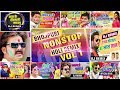 Bhojpuri NonStop Holi Dj Song  -  Vol 1 - Wave Music Dj
