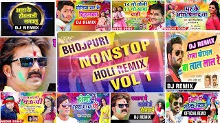 bhojpuri-nonstop-holi-dj-song-vol-1-wave-music-djravi