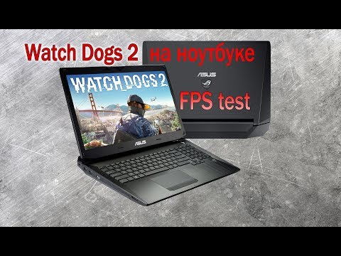Watch Dogs 2 на слабом ноутбуке Rog Asus G750js. Тест на FPS. Системные требования