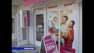 видео жалюзи на окна Новороссийск