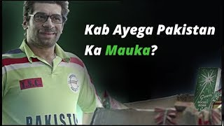 Mauka Mauka Funny Ads Complete Compilation. India Vs Pakistan.