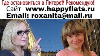 видео Картины для гостиниц и отелей в Санкт-Петербурге(Спб). Художественное оформление интерьеров