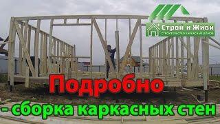 Сборка дома из оцилиндрованного бревна Киров
