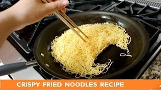 Crispy fried noodles recipes | How to make fried noodles