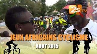 LENA PREPARATION JEUX AFRICAINS CYCLISME EN AOUT 2015