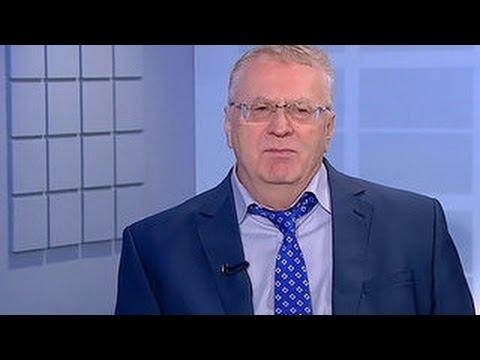 Жириновский: конфеты не