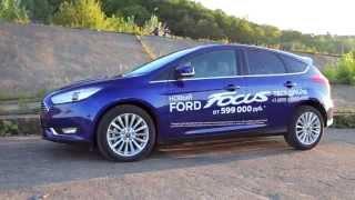 Тест-драйв NEW Ford Focus 3 от FFclub.ru(Впервые удалось что-то потестить и снять это на видео. Наш клубный непрофессиональный обзор нового Ford Focus...., 2015-08-31T05:54:55.000Z)