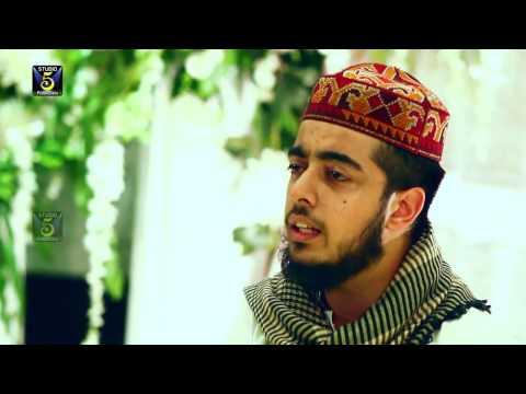 Ay Phir Yaad Madinay Ki || Muhammad Bilal Noshahi Soharwardi  || Record & Released by STUDIO 5.