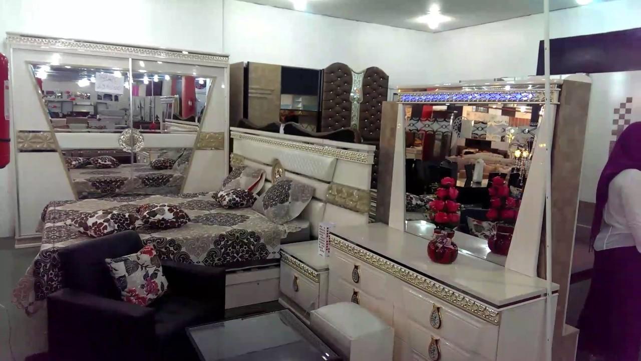 Salon In Bazar Hamza Youtube