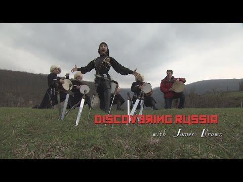 Discovering Russia: Adygea (Trailer)