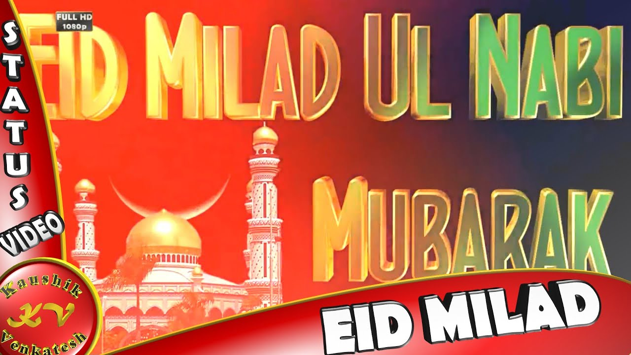Eid milad happy eid milad un nabi wishes greetings images eid milad happy eid milad un nabi wishes greetings images ecard animation whatsapp video youtube m4hsunfo