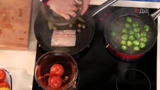 Пошированный пангасиус с соусом из авокадо