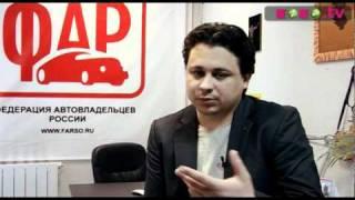 Кирилл Форманчук об изменениях в ПДД. Часть 2.