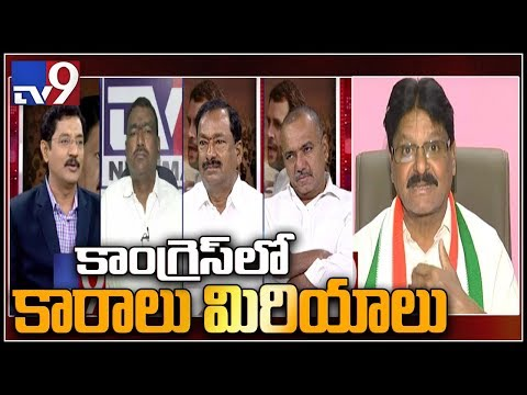 Congress leader Sarvey Sathyanarayana suspended from party    Election Watch - TV9