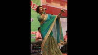 "Sangeeta Dhoundiyal Live Show ""Maa Nanda Raj Jaat Geet"" Mobile"