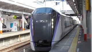 特急かいじ105号甲府行E353系豊田駅通過