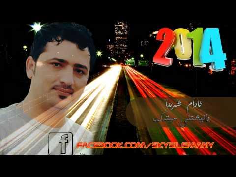 Aram Shaida-Sitak-2014-Track2
