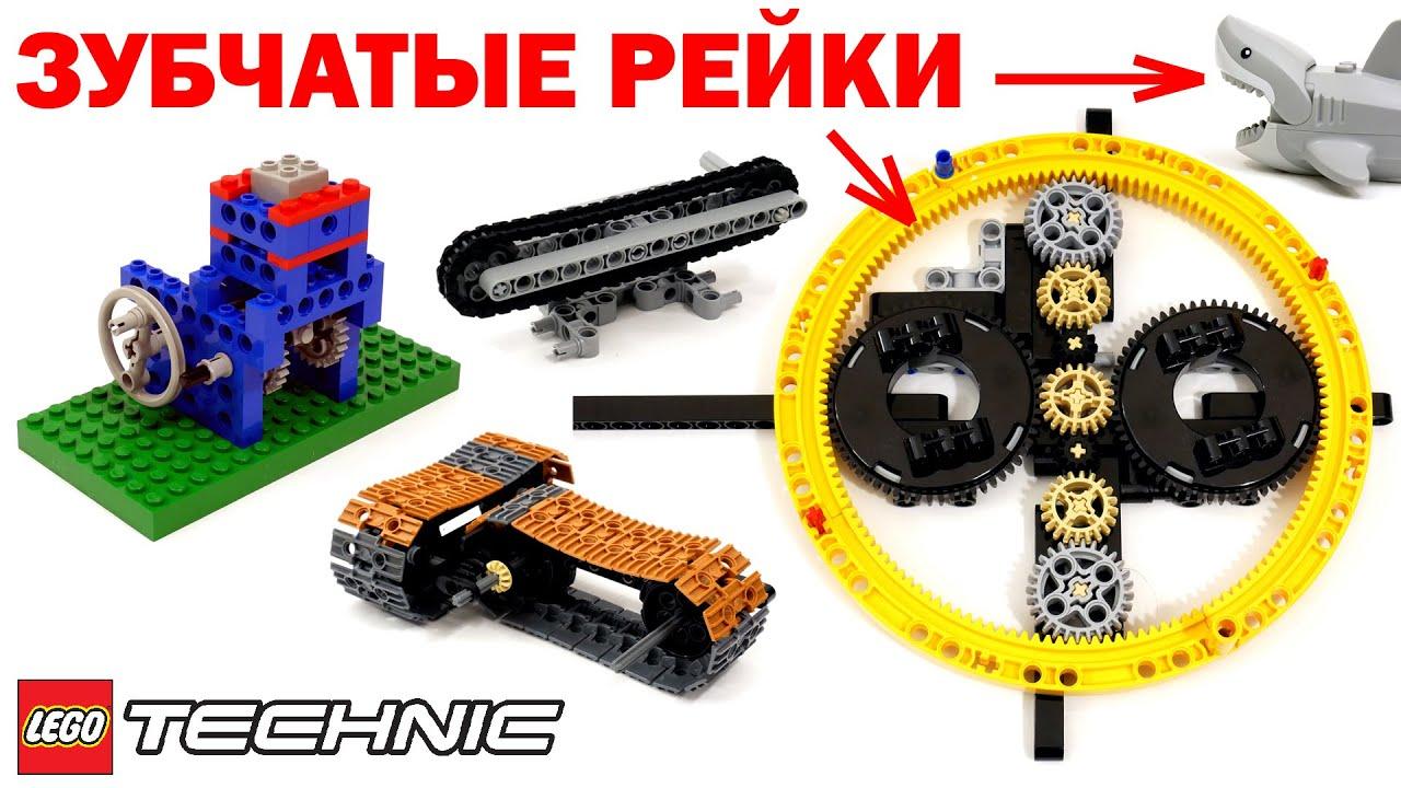 Как сделать лего конвейер транспортер фольксваген размер грузового отсека